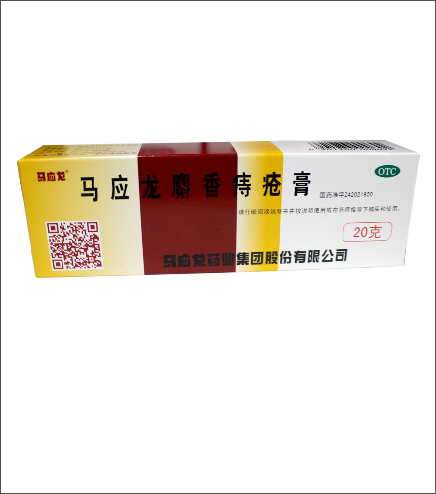 产品编号:20403名称:马应龙麝香痔疮膏药品规格:20g生产厂家:马应龙